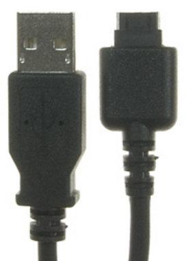 LG USB Datacable DK-80G
