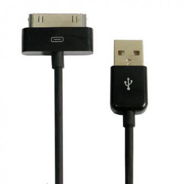 Datakabel voor Apple iphone Zwart